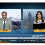 فيديو| صحفي: اجتماع موسكو الثلاثي بشأن سوريا له مصلحة في تعزيز مسار أستانة