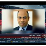 فيديو| صحفي مصري: توسيع صلاحيات إدارة الأزمات يقوي دورها في المستقبل