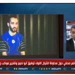 فيديو  محلل فلسطيني: تنظيمات خارجية وراء محاولة اغتيال الحمدالله