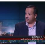فيديو  أكاديمي: شبكة الصرف بالقاهرة الجديدة انفجرت لعدم تحملها كميات الأمطار