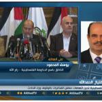 فيديو| الناطق باسم الحكومة الفلسطينية يرد على اتهامات حماس بشأن محاولة اغتيال الحمدالله