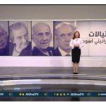 فيديو| «الاغتيالات».. سجل إسرائيلي أسود