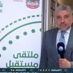 فيديو  السفارة الإماراتية في لندن تحتضن ملتقى مستقبل القيادات بحضور عربي وأوروبي