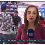 فيديو  تجار الأردن يعانون من ضعف استهلاك السلع الغذائية الأساسية