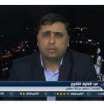 فيديو  حماس: انعقاد المجلس الوطني بصيغته الحالية يكرس الانقسام ويتنافى مع المصالحة