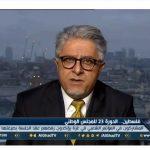 فيديو| مشارقة: إنهاء التداخل بين السلطة ومنظمة التحرير ضرورة