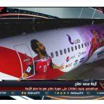 فيديو  ساعة من مصر يناقش أزمة محمد صلاح مع اتحاد الكرة