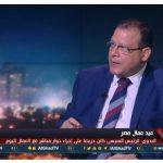 فيديو| البدوي: مصر تستقدم عمالة من الخارج بسبب سوء مخرجات التعليم