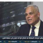 فيديو| أبراش: إجراءات السلطة ضد قطاع غزة قد تؤدي إلى صفقة القرن