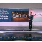 فيديو| تاريخ ونشأة المجلس الوطني الفلسطيني