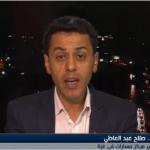 فيديو  مركز مسارات: انعقاد المجلس الفلسطيني سيعمق الانقسام
