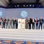 الإعلان عن جوائز الصحافة العربية بحضور محمد بن راشد