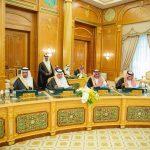 السعودية: إيران تدعم الحوثيين لاستهداف أمن المملكة
