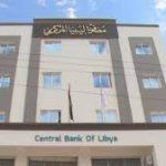 مصرف ليبيا المركزي يوافق على خطابات ائتمان بملياري دولار لكبح ارتفاع الأسعار