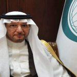 العثيمين: «العربية» لغة 470 مليون في 66 دولة