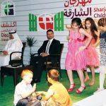 انطلاق الدورة العاشرة لمهرجان الشارقة القرائي للطفل