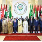 البيان الختامي للقمة العربية: تقديم الدعم للقضية الفلسطينية ومنع تسليح الميلشيات