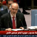 الجعفري: 3 دول دائمة العضوية في مجلس الأمن تجر العالم إلى الحرب