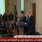 فيديو| باحث: ماكرون استطاع أن يقنع ترامب بعدم خروج القوات الأمريكية من سوريا