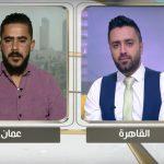 فيديو| بسمة أمل.. مبادرة تطوعية للتعريف بحقوق الأطفال متحدي الإعاقة بالأردن