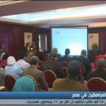 فيديو  نسبة إدمان المخدرات بين الطلاب في مصر لا تتخطى 1%