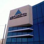بنك الكويت الدولي يرفع أرباحه الصافية 1.5% في الربع الأول من 2018