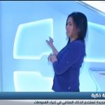 فيديو| دبي تطلق أجهزة ذكية في الأسواق والنوادي لإجراء فحوصات كاملة للجسم