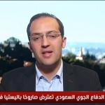 فيديو  محلل يرجح فرضية الخلل التقني وراء تحطم الطائرة الجزائرية