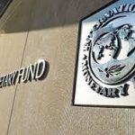 صندوق النقد يحث تونس على زيادات جديدة في أسعار الوقود