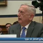 فيديو| تواصل السجال بين واشنطن وموسكو بشأن سوريا