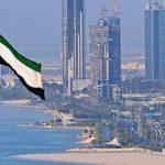 إطلاق سراح 7 إماراتيين ومصريين اثنين احتجزتهم إيران