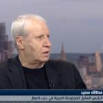 فيديو| السعيد: ردود الفعل الأوروبية تجاه «مجزرة غزة» باهتة وإدارة ترامب لا تكترث للعالم
