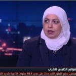 فيديو|حماة الوطن: نفتقد وجود قيادات نسائية حزبية مؤثرة في مصر