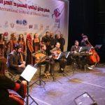 فوز عرض «الشقف» بجائزة مهرجان ليالي المسرح الحر الدولي بالأردن