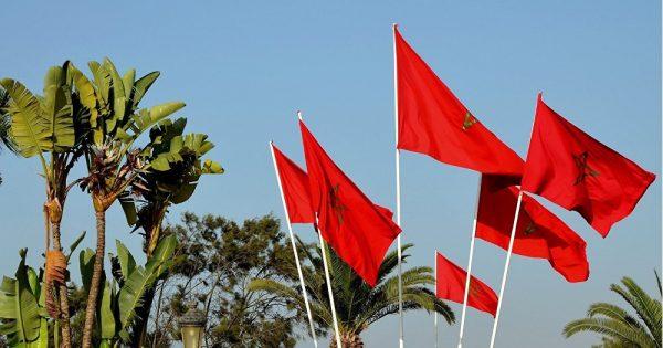صندوق عربي يقرض المغرب 237 مليون دولار لمشروعات البنية التحتية   قناة الغد