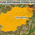 زلزال يهز مباني في العاصمة الأفغانية وسكان يشعرون به في باكستان