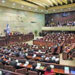 «الكنيست» يمنع المحكمة العليا من مناقشة التماسات الفلسطينيين