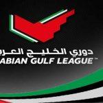 دوري الخليج العربي ينطلق 30 أغسطس والكأس 4 سبتمبر