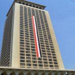 مصر ترحب بالتوقيع الأولي على اتفاق