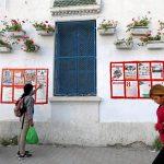 أول انتخابات بلدية في تونس منذ 2011 تكريسا للمسار الديموقراطي