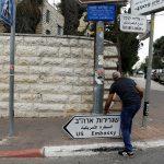 لافتات «السفارة الأمريكية» تظهر في شوارع القدس