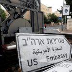 روسيا: نخشى أن يؤجج نقل سفارة أمريكا للقدس التوترات في المنطقة