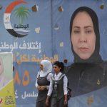 العراق يغلق المطارات والمعابر الحدودية خلال الانتخابات