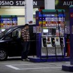 كوزمو أويل اليابانية تقول بوسعها استبدال النفط الإيراني