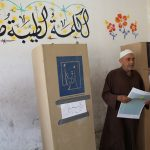 إغلاق مراكز الاقتراع للانتخابات التشريعية العراقية دون أي حادث يذكر