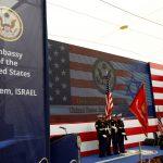 أمريكا تعلن فتح سفارتها في القدس