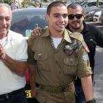 الاحتلال يطلق سراح الجندي قاتل الشهيد الفلسطيني عبد الفتاح الشريف