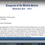 فيديو  76 عضوا في الكونجرس يحتجون على طمس إسرائيل للهوية الفلسطينية