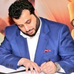 تركي آل الشيخ يعتذر عن قبول الرئاسة الشرفية لنادي الزمالك