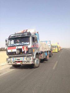 صور  قوافل المساعدات المصرية تواصل تدفقها إلى قطاع غزة   قناة الغد